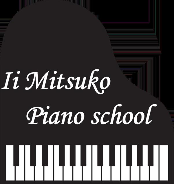 東郷町・日進市のピアノ教室 | 伊井光子ピアノ教室